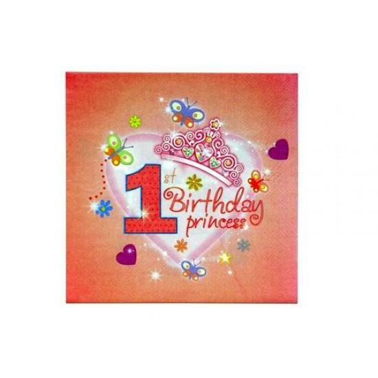 1st Birthday Princess Napkin/Serviettes (Set of 10)