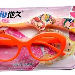 Princess Girls Eyeglass & Toothbrush Set