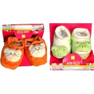 Baby Plus Cute Animal Rattle Booties (0-6mths, 6-12mths)