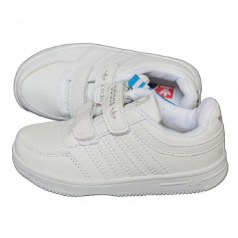 Adidas Kids White Sneakers (EUR 25-35)