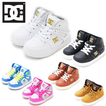 DC Boys' Skyrise Black High-Top Fashion Sneakers- assorted colours/designs (EUR 30)