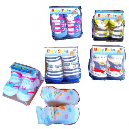 Newborn Socks in Blister Pack- Boys & Girls