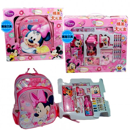 Unimass/ Disney Minnie School Box Set- Includes 15inch backpack, Aluminium bottle, Crayons, Pencil Case, Stationery Set etc