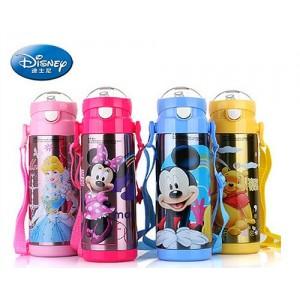 Disney Thermal Sipper Bullet Water Bottles- assorted