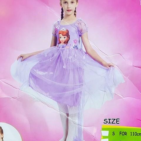 Princess Sofia Dress - 4-6yrs, 6-8yrs